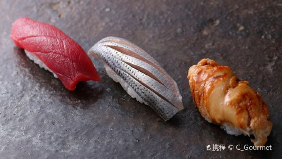 Ginza Harutaka