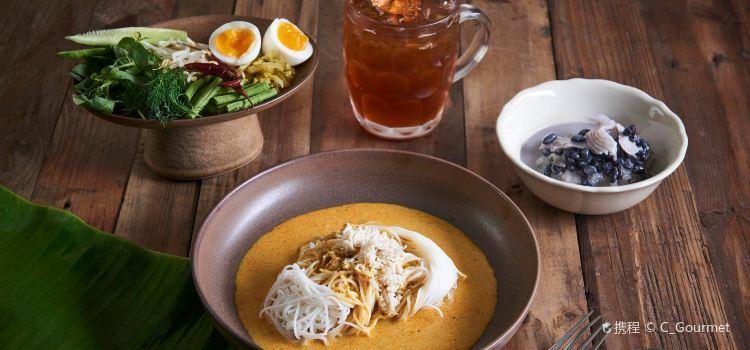 Siam Tea Room1