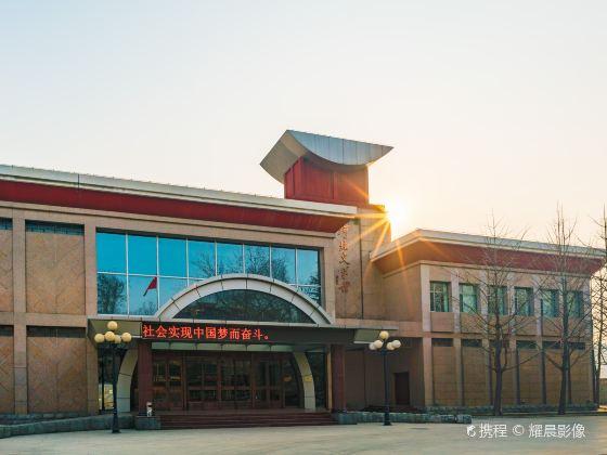 Hebei Wenxueguan