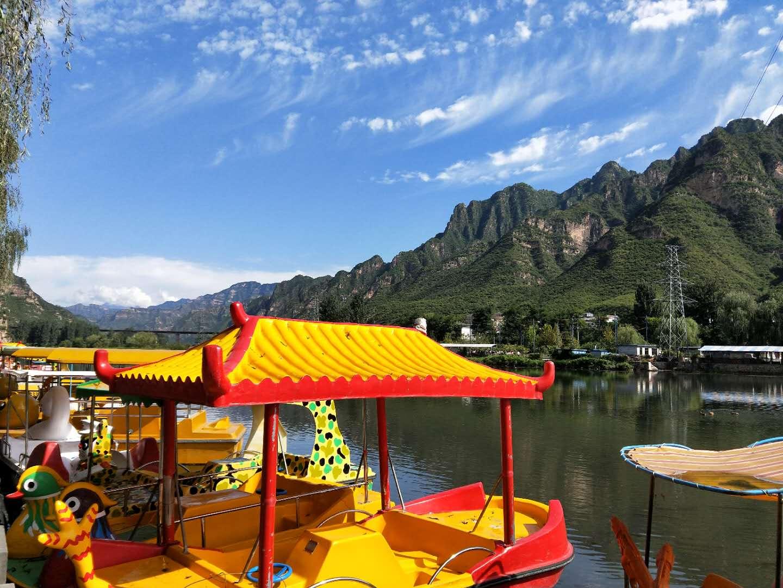 鄂爾多斯文化旅遊村