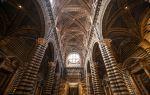 Duomo di Siena