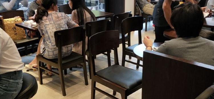 Douter Coffee Shop Esso Second Hanwakan Kutakamatsu Branch1