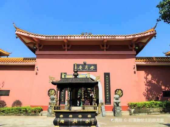 Shuiyue Nunnery