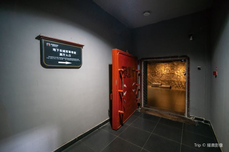 Cao Cao Military Transport Tunnel4