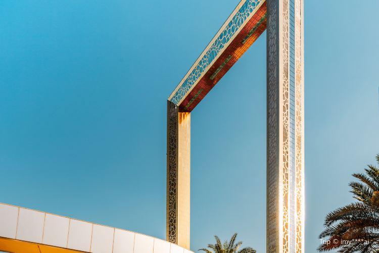 Dubai Frame2