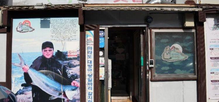 Maro Island Sashimi Shop2