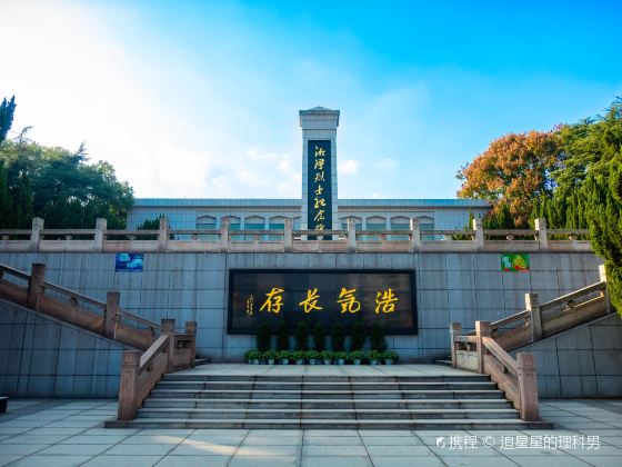 Xiangtan Martyrs Cemetery
