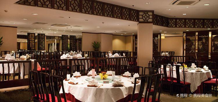 Jinling Hotel Plum Garden1