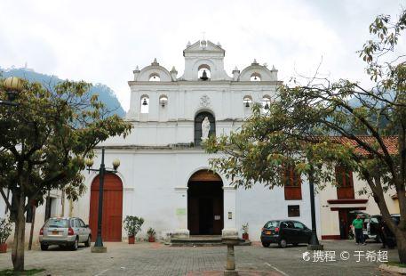 Iglesia Nuestra Señora de las Aguas