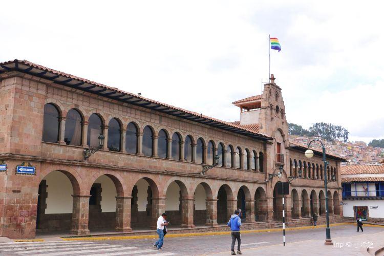 Municipal Palace Museum (Museo Palacio Municipal)