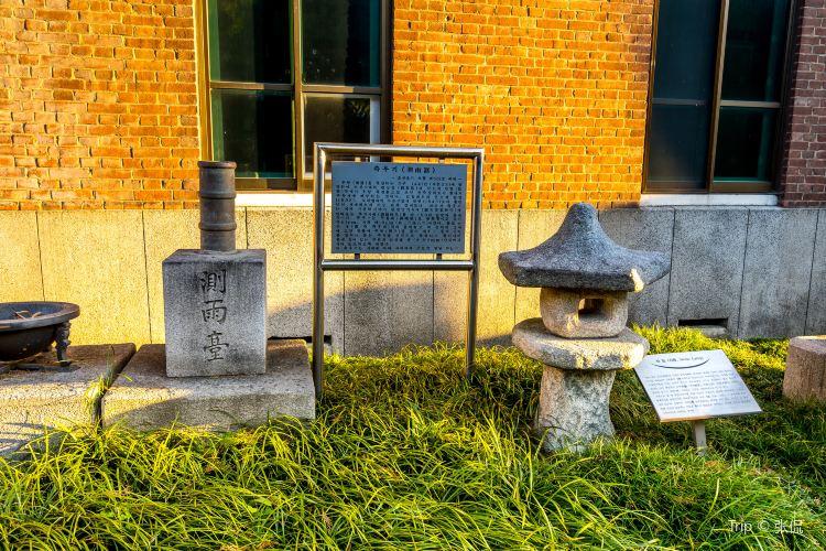 한밭교육박물관1