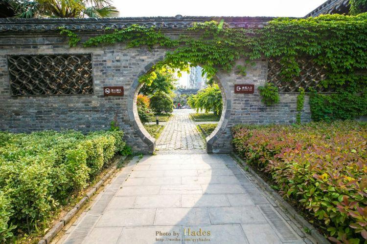 Zhou'enlaitongniandushu Site3