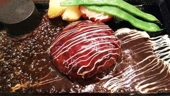 Handmade Hamburger Studio Toshi