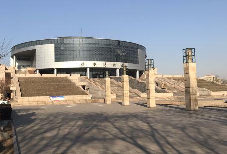 Qian'an Museum (huayuanjie)
