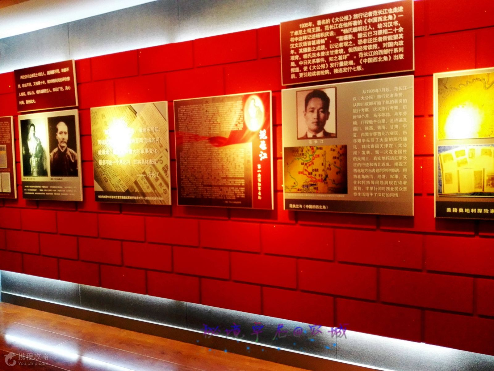 Yang Tusi Revolutionary Memorial Hall