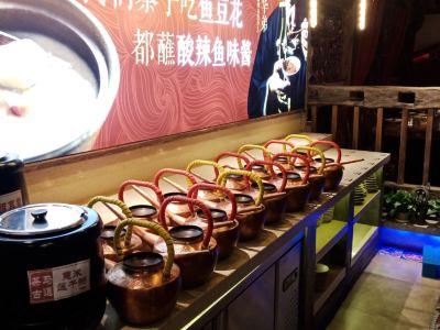 Daziran Shangwu Association