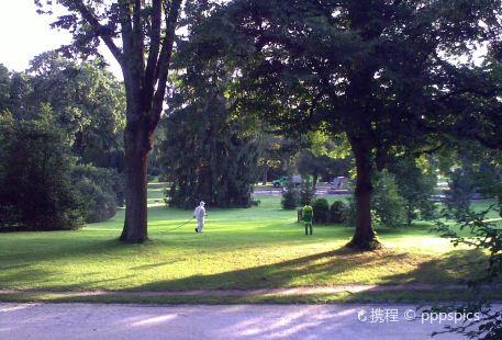 Kannenfeldpark