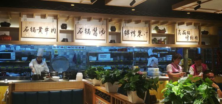櫻花墅朝鮮族風味餐廳(解放北路店)2