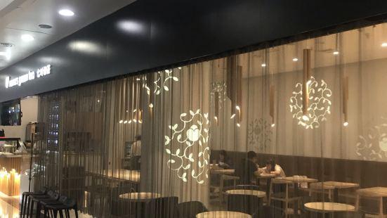 七葉和茶日式料理(國貿360廣場店)