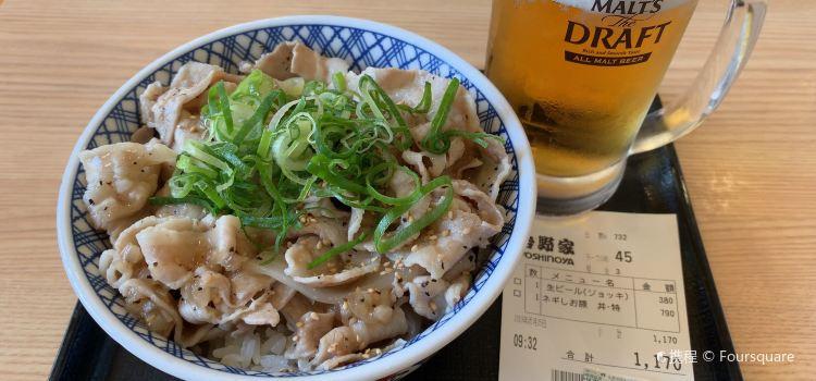 요시노야 JR다카쓰키에키마에점2