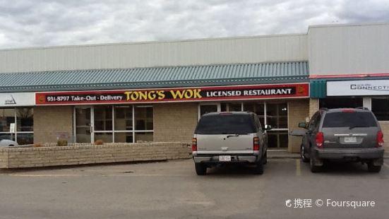 Tong's Wok
