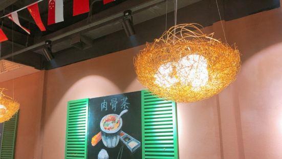 星洲小館·新加坡料理