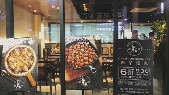 鐵醬披薩(風情街店)