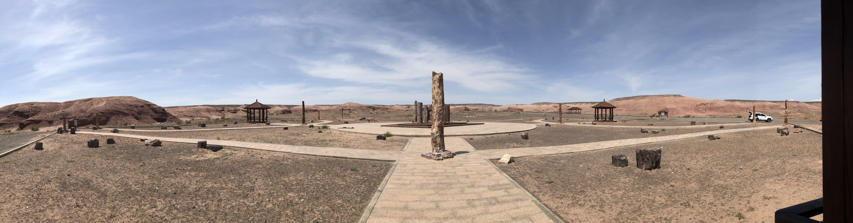 矽化木恐龍國家地質公園
