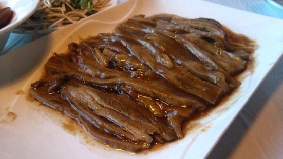 Bai Ji Si Yi Xuan