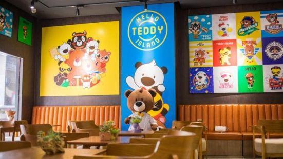 泰迪世界旗艦店