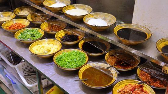 重慶崽兒自助火鍋