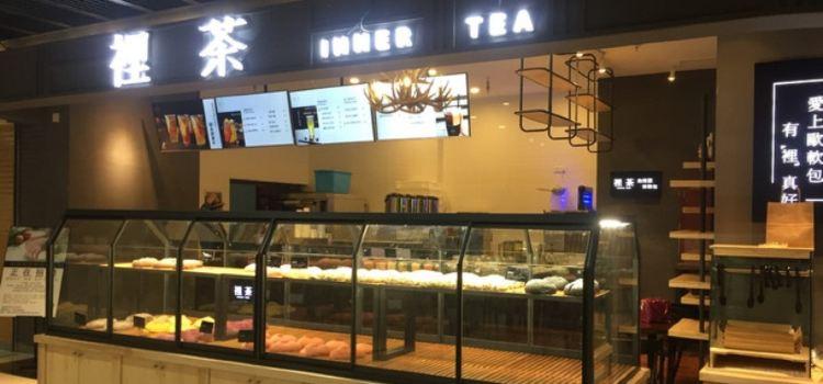 裡茶(銀海元隆店)