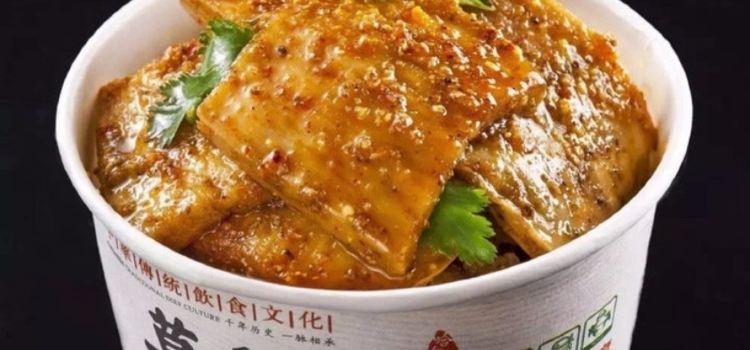 莫聞王傳統香豆腐(匯金星力城店)