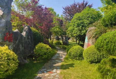 Xing'an Sceneic Area