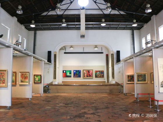 Lukang Culture Center