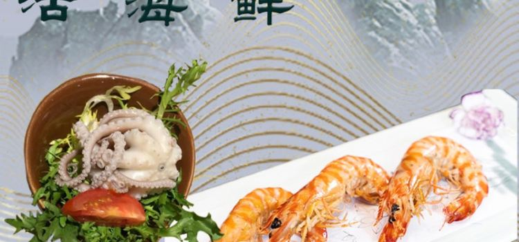天滋久·寧波海鮮(嵩江中路店)2