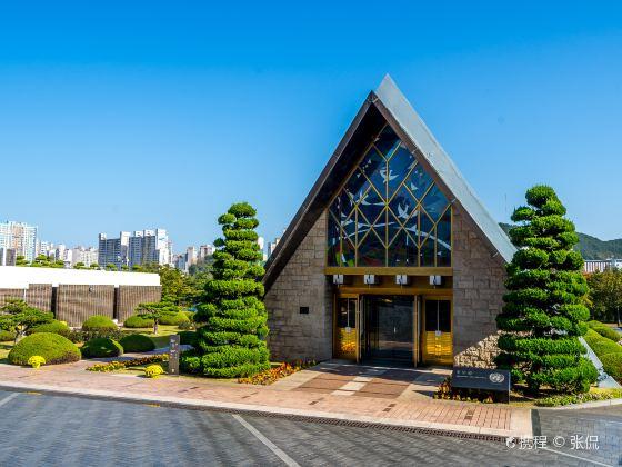 国連記念墓地