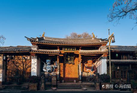 Shaxixingjiao Temple