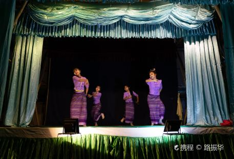 Mintha Theater