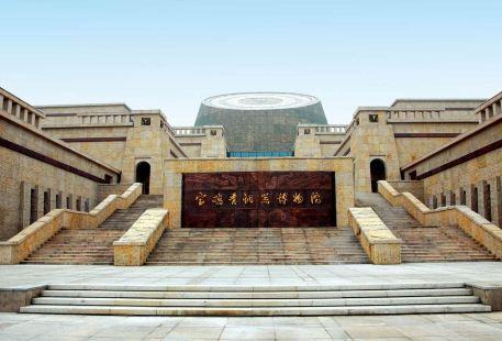 Baojishi Museum