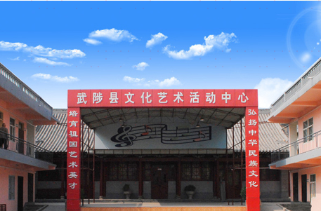 Wuzhixian Museum