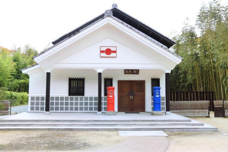 The Philatelic Culture Museum
