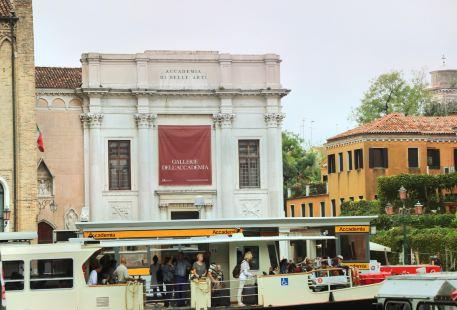學院美術館