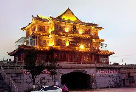 Lanjiang Pavilion
