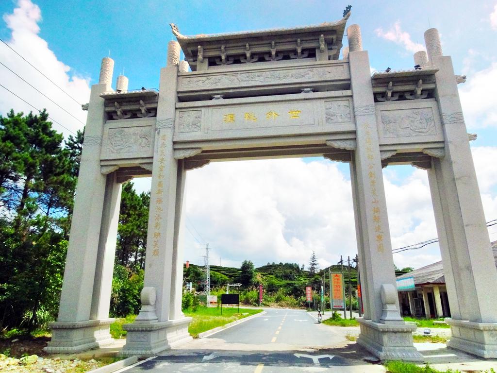 Dayang International Eco Tourist Resort