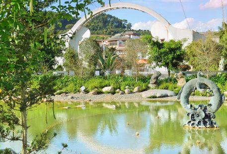 Twins Cultural Park