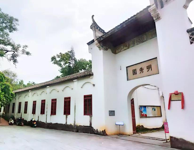 Mingxiu Garden