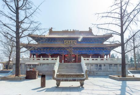 Wei Mountain Sceneic Area
