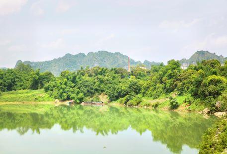 Zuojiang Sceneic Area