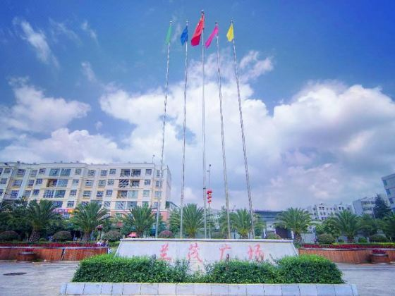 Lanmao Square